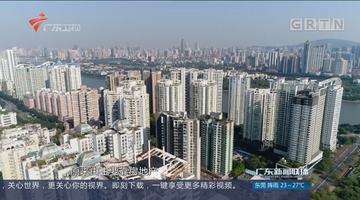 """广州天河:新旧动能实现高位""""换档"""""""