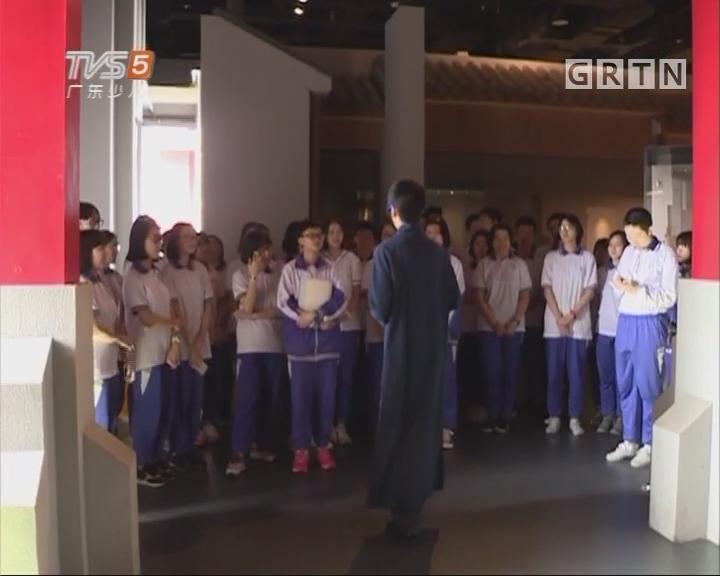 """20170518《南方小记者》国际博物馆日之""""华人华侨历史课"""""""