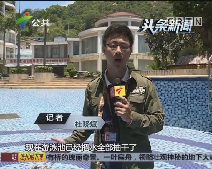 男童酒店泳池溺水 提醒注意涉水安全