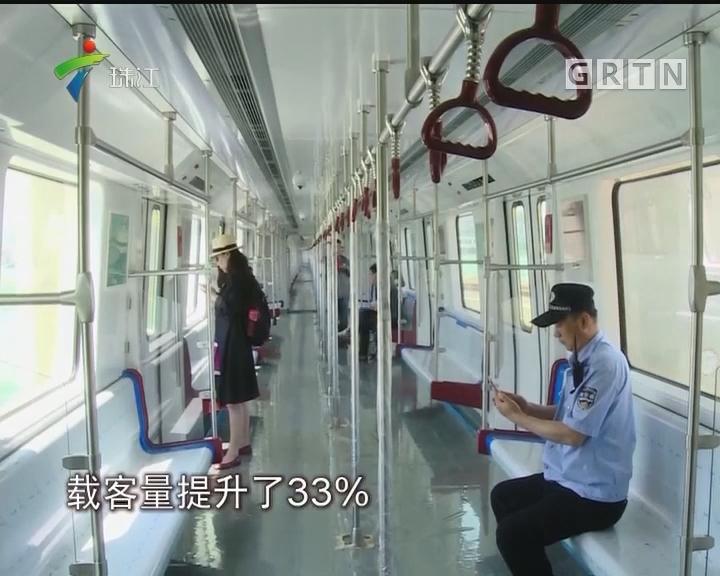 """广州:13号线地铁""""巨无霸""""列车交付 每趟载客3456人"""