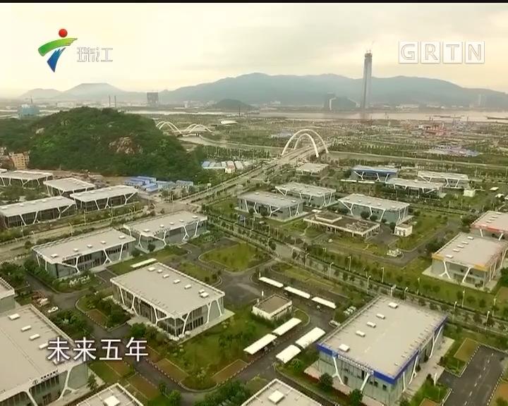 广东:加快构建开放型经济新体制