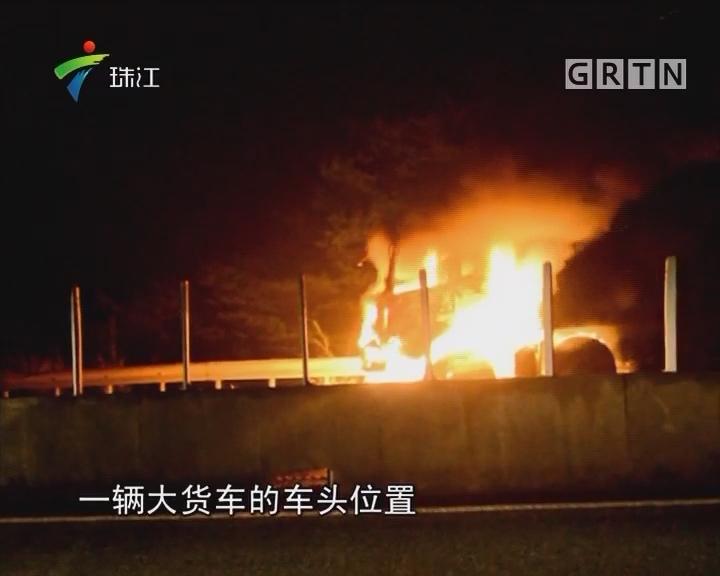汕梅高速一大货车自燃烧剩铁架