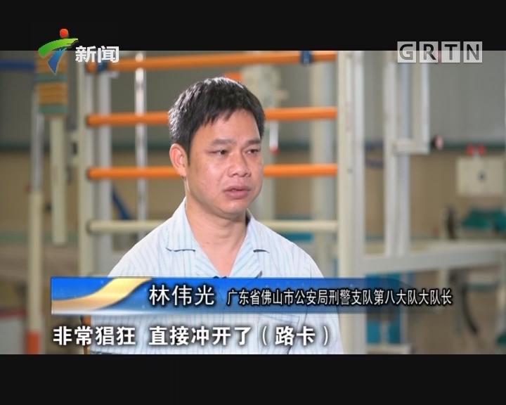 """20170513《权威访谈》林伟光 追捕路上的""""拼命三郎"""""""
