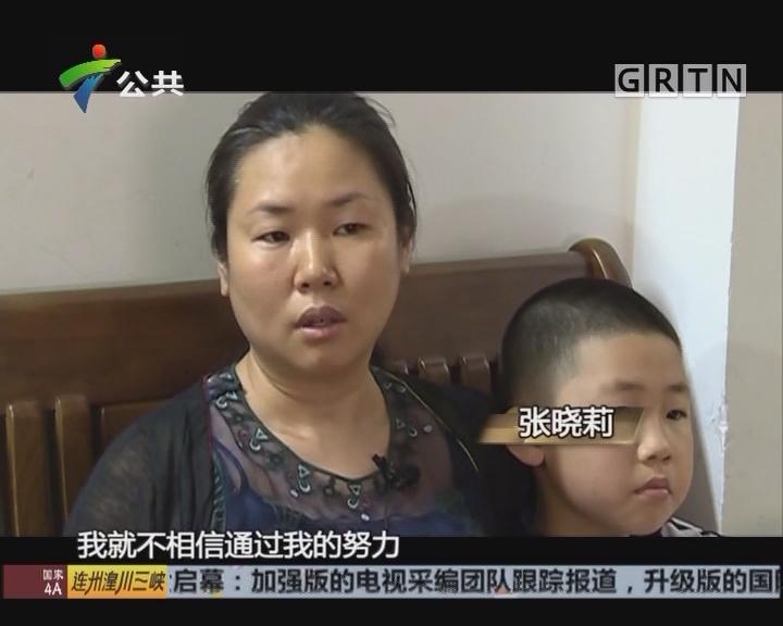 张晓莉:孩子 妈妈带你逃离孤独星球