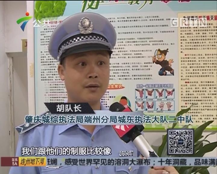 肇庆:城管执法引热议
