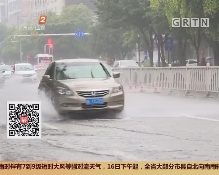 """广东天气:""""龙舟水""""杀到 深圳大鹏迎豪雨"""