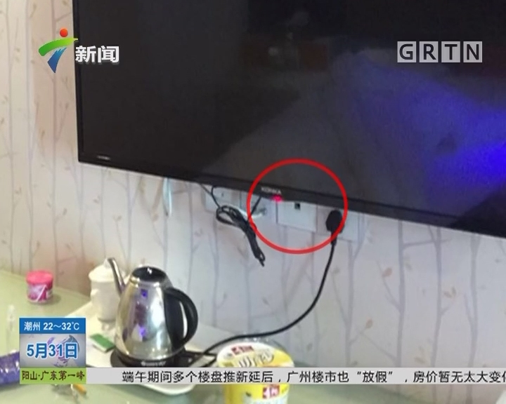针孔摄像机可以在哪里在线销售:在哪里可以买到室内监控摄像机?如何购买?