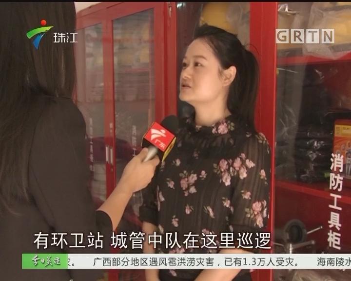 今年内广州所有社区建成微型消防站