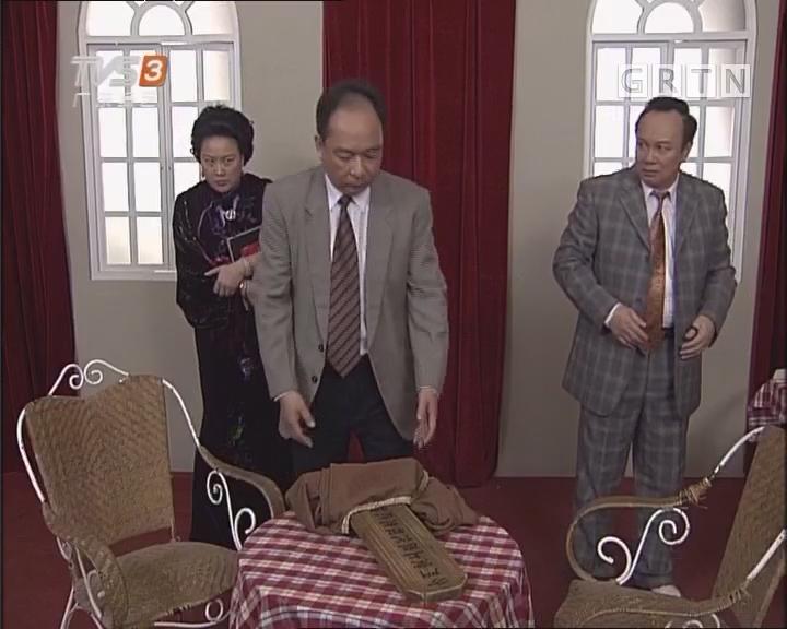 20170515《七十二家房客》客家占地主(上)