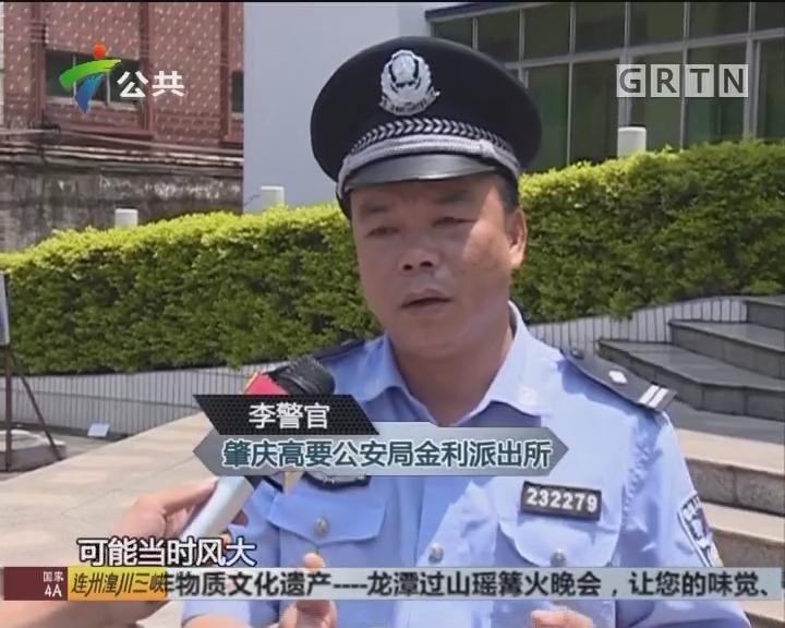肇庆民警快速制服一暴力抗法男子