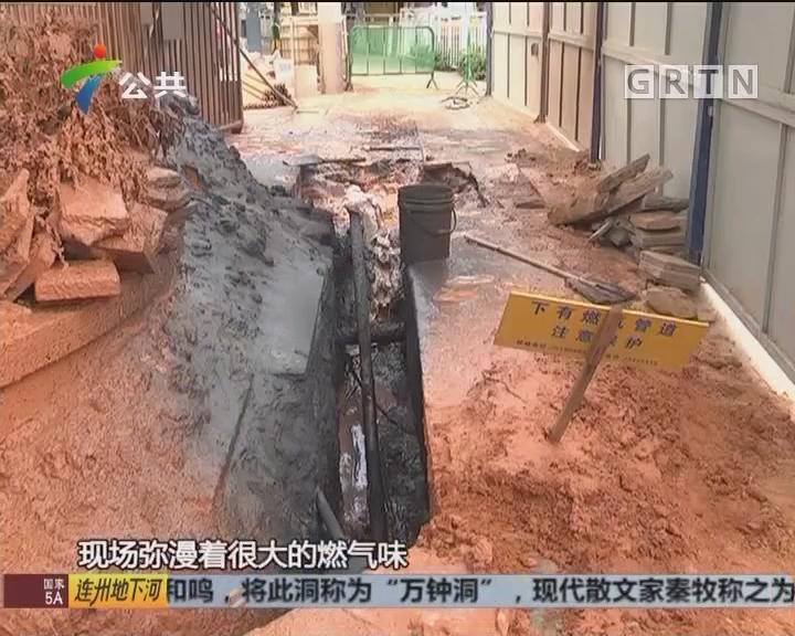 深圳:燃气管道疑被挖爆 已关停附近燃气