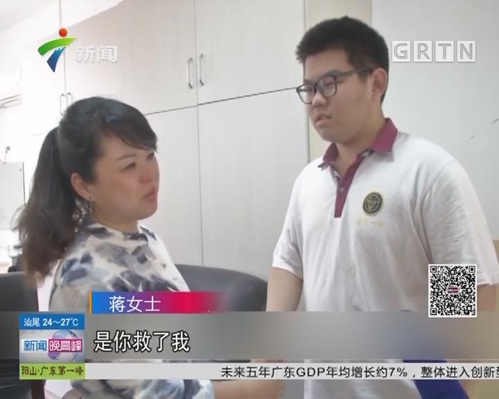 江苏南京:为营救落水女子 初中生错过考试