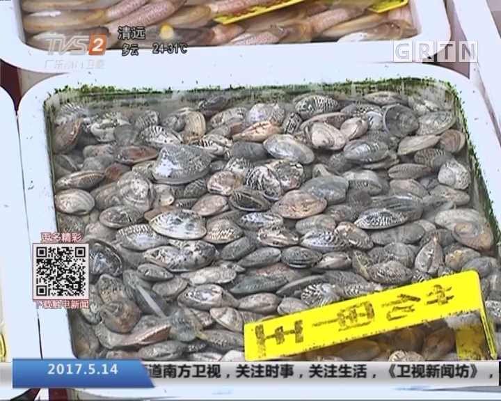 水产品:花甲 沙甲等水产被检出含有兽药成分