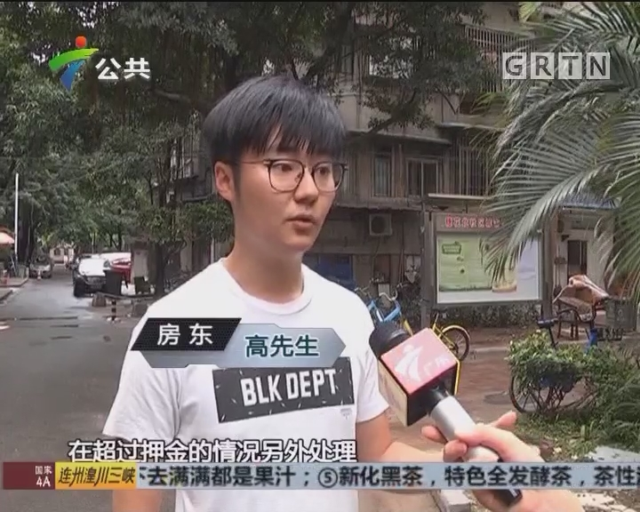 """""""共享租房""""在国内兴起 你租过吗?"""