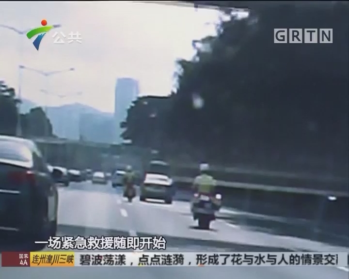 深圳:铁骑给力全程护送 重症患儿及时送院