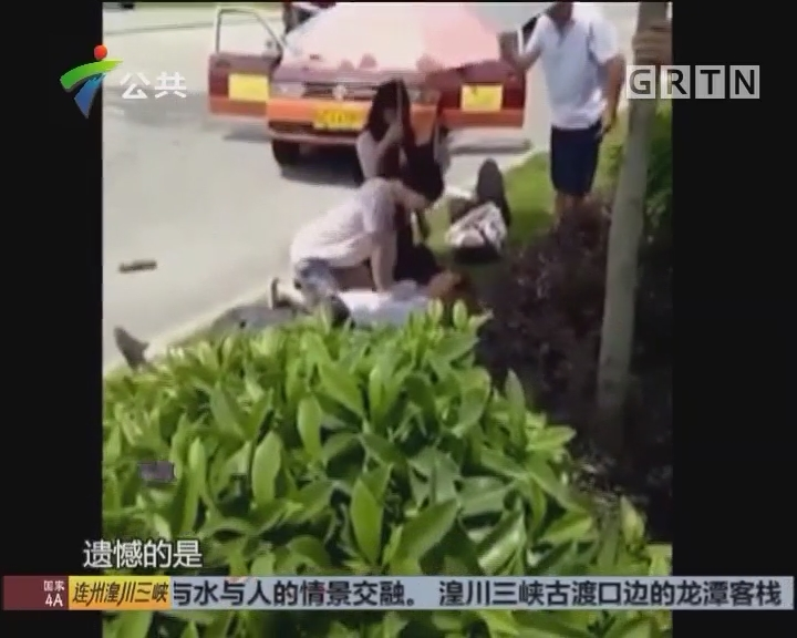 年轻医生路遇车祸 心肺复苏抢救伤者