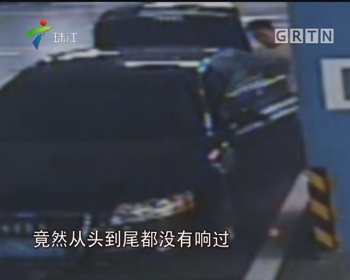 深圳:这款高档车10秒就被开锁 警方迅速破获