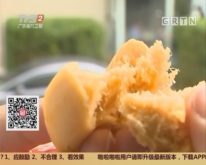 中山:辟谣!肉松面包的肉松并非棉花