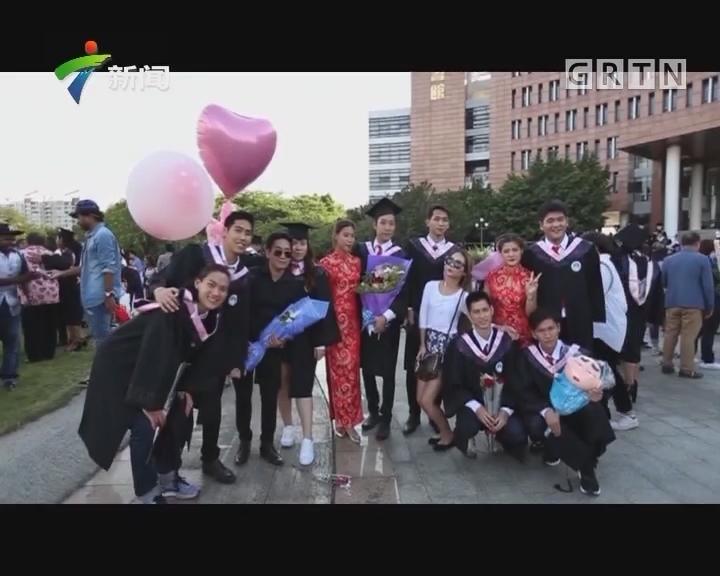 """20170521《政协委员》如何抓住""""来粤留学生""""战略资源"""