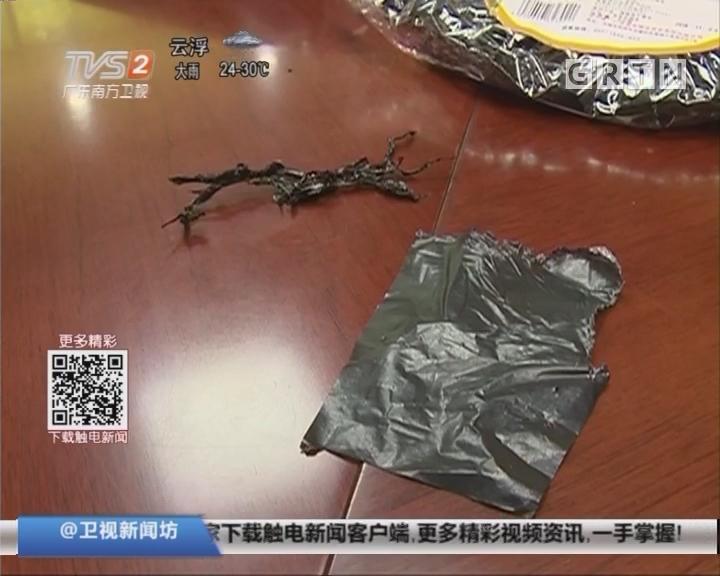 梅州 专家辟谣:不存在塑料紫菜