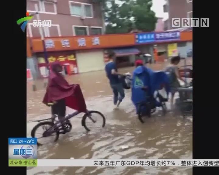 暴雨来袭:暴雨倾城 广州市内多处水浸塞车