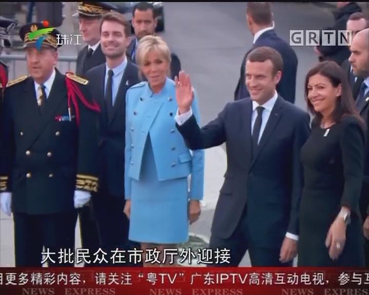 """法国进入""""马克龙时代"""""""