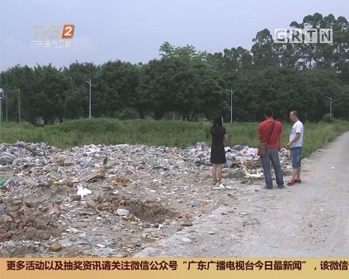 广州白云区:倒一车废料 车被扣还要赔10万?
