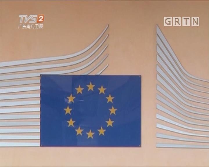 如何部署欧洲大选行情?