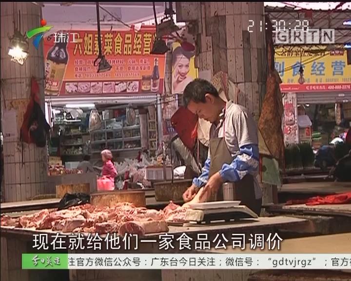 雷州:外来猪肉禁入?食药监局:检疫证明不规范