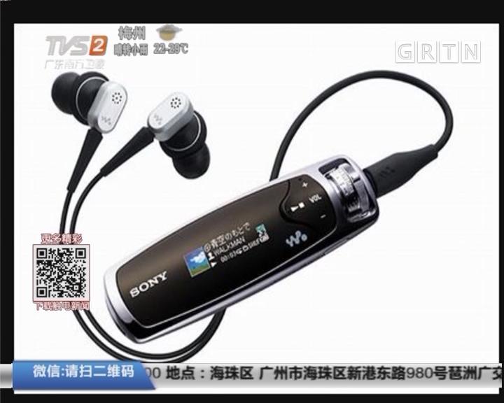 再见!MP3:MP3正式退出历史舞台