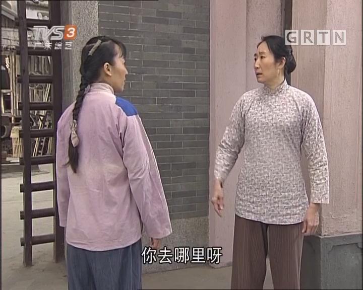 20170512《七十二家房客》家有表妹(下)