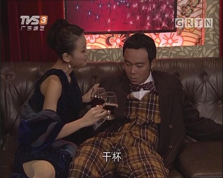 20170511《七十二家房客》刘家有后(上)