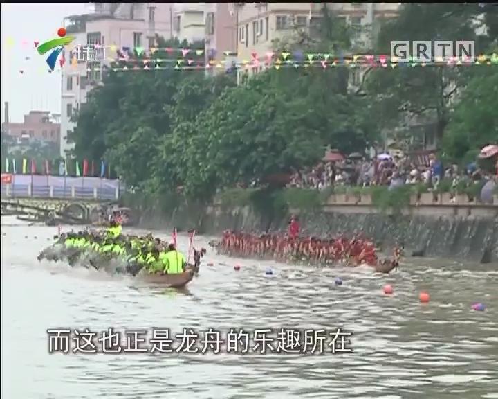 """龙舟赛第一锣 水上""""速度与激情"""""""