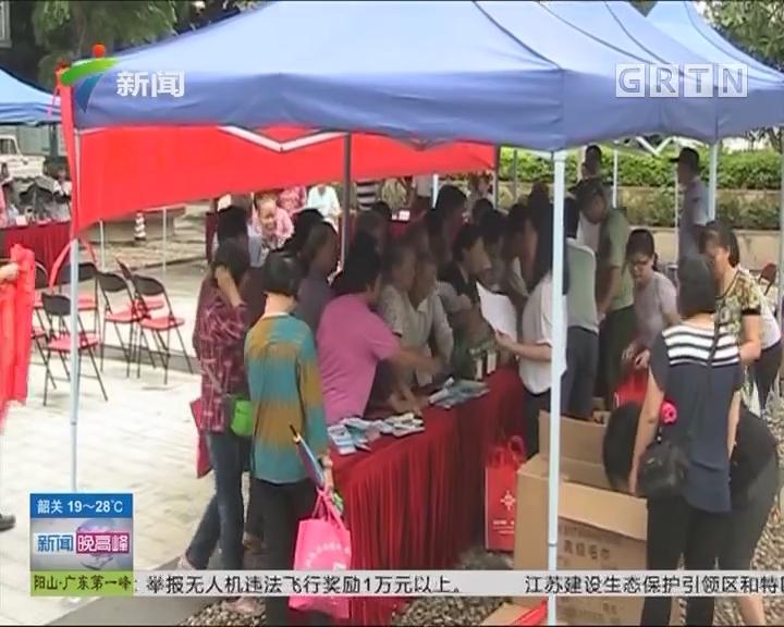 广州:万顷沙镇开展禁毒宣传进万家活动