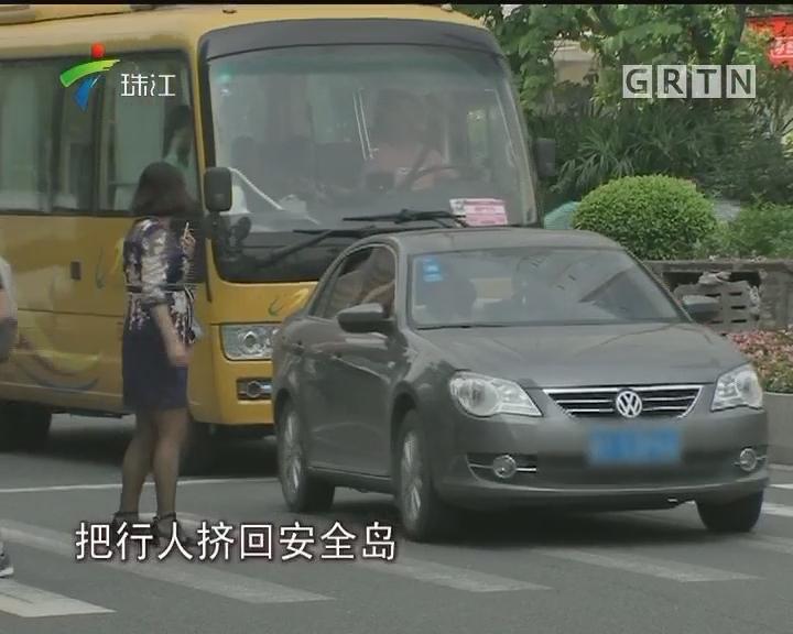 广州:司机斑马线前不礼让行人?今天开罚!