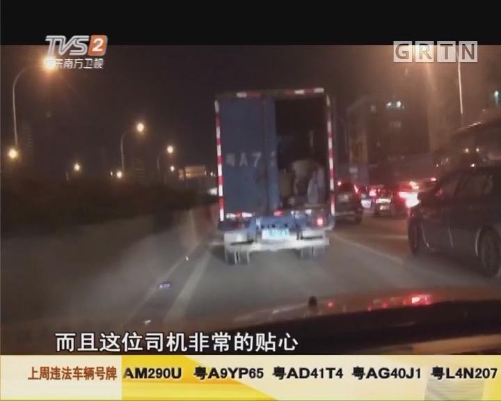 网友提供视频:货车货箱非法装载乘客