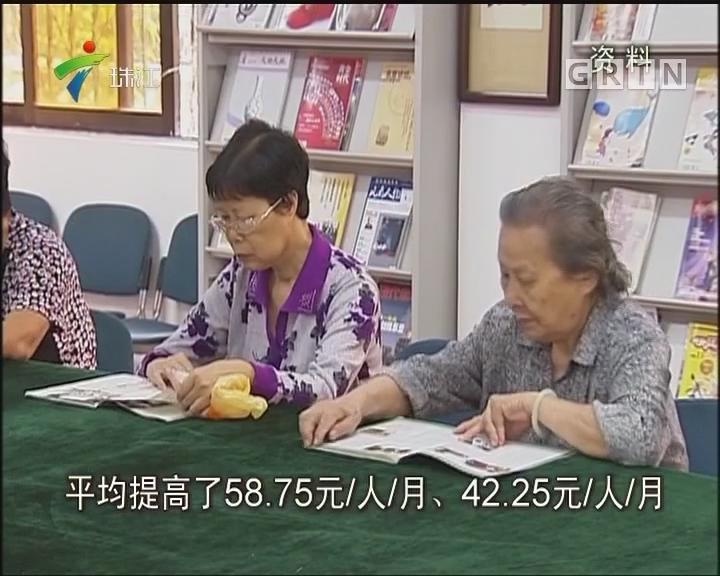 广东城镇低保最低标准每月涨127.5元