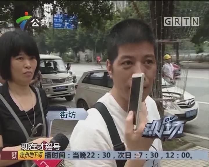 广州:540套经适房今日推出 均价不到6000元/㎡