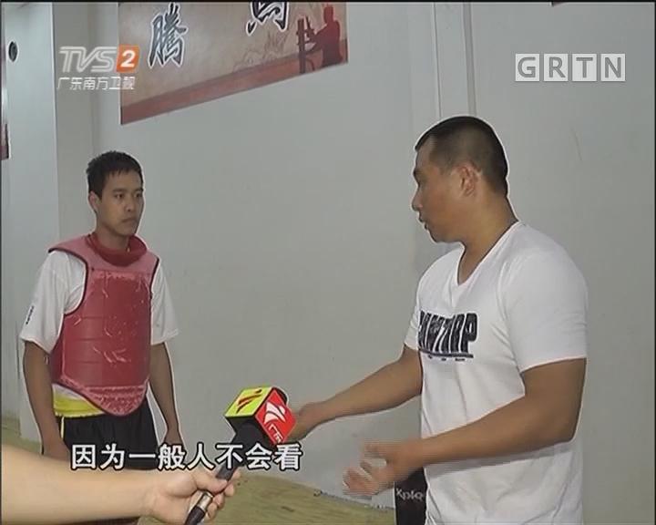 探秘真功夫:咏春搏击技