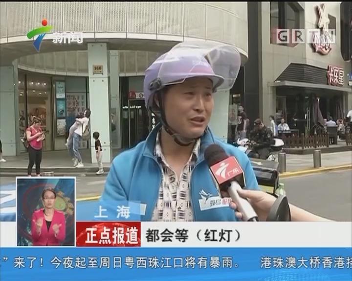 上海:外卖骑手交通违法将被记分