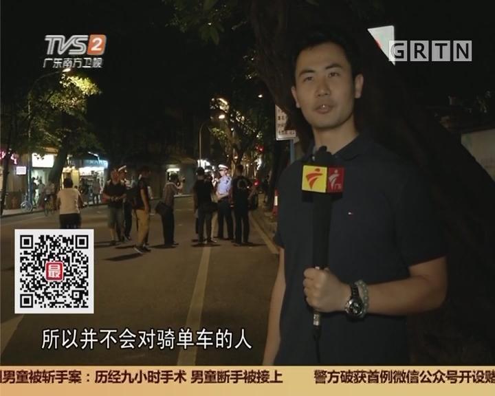 广州:市区新增5个夜间免费临停路段