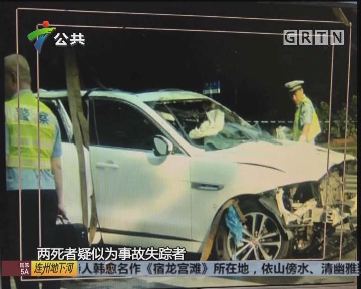 广州:多警种联合搜救 打捞坠江小车乘客