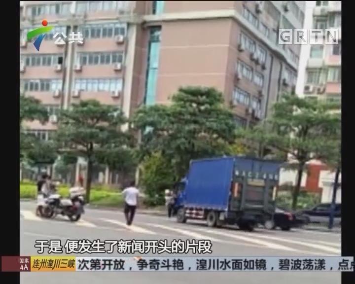 广州警方刑事拘留一抗法逃逸男子