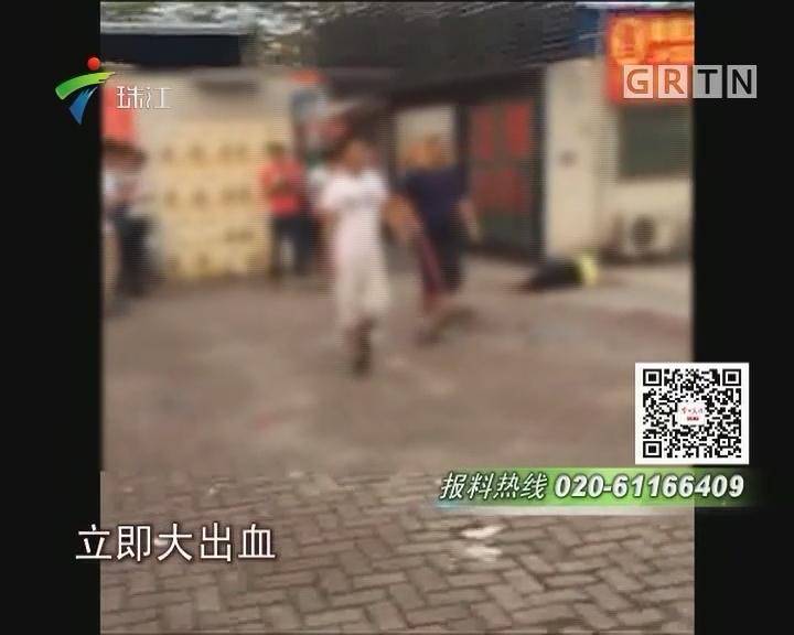 疑感情纠纷 广州一男子持刀杀人后自杀