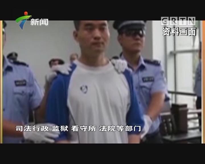 [2017-05-28]廉政观察:标本兼治促发展 正风反腐广东实践专题报道之五