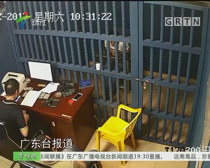 中山:盗贼苦练跑步三年 最终跑输警察被捕