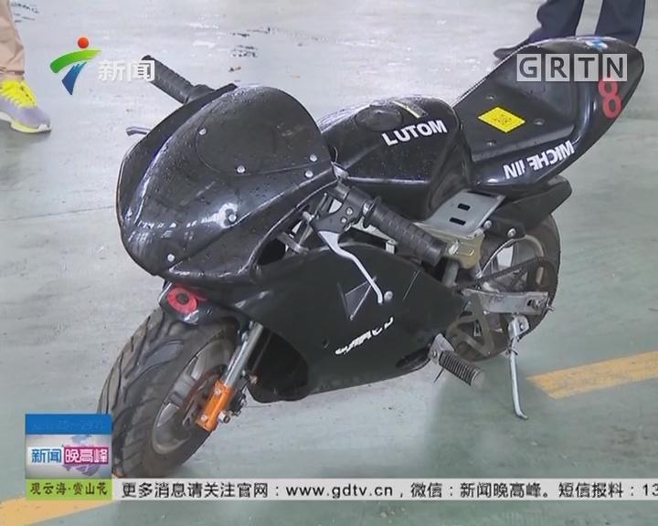 交通安全不容忽视:贪图好玩便宜 驾驶迷你摩托上路被查