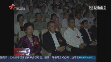 省第十二次党代会代表认真学习换届纪律