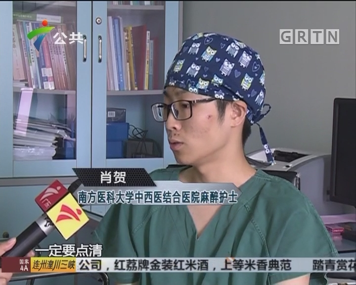 手术室男护士:细节决定成败
