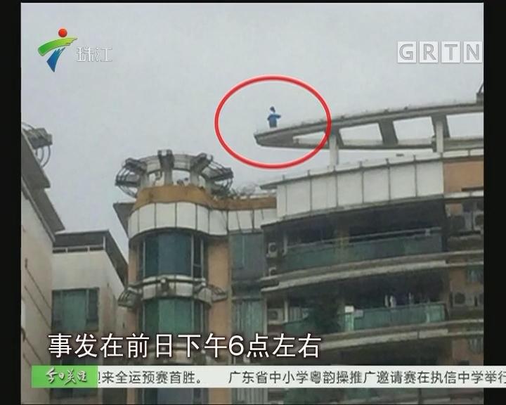 女生楼顶徘徊 保安成功劝离